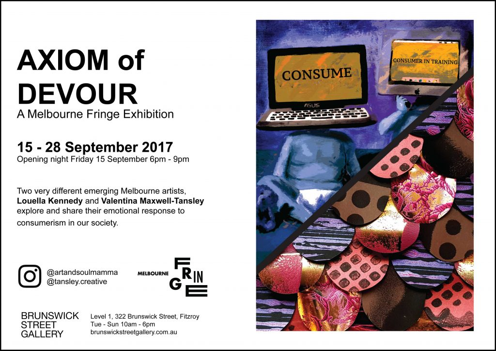 Axiom of Devour Exhibition